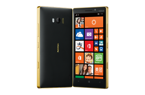nokia lumia 930 whatsapp how to delete