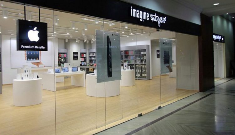 iMagine Apple Retailer