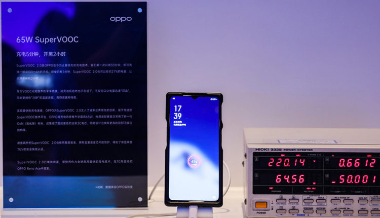 oppo_65w_charging_2